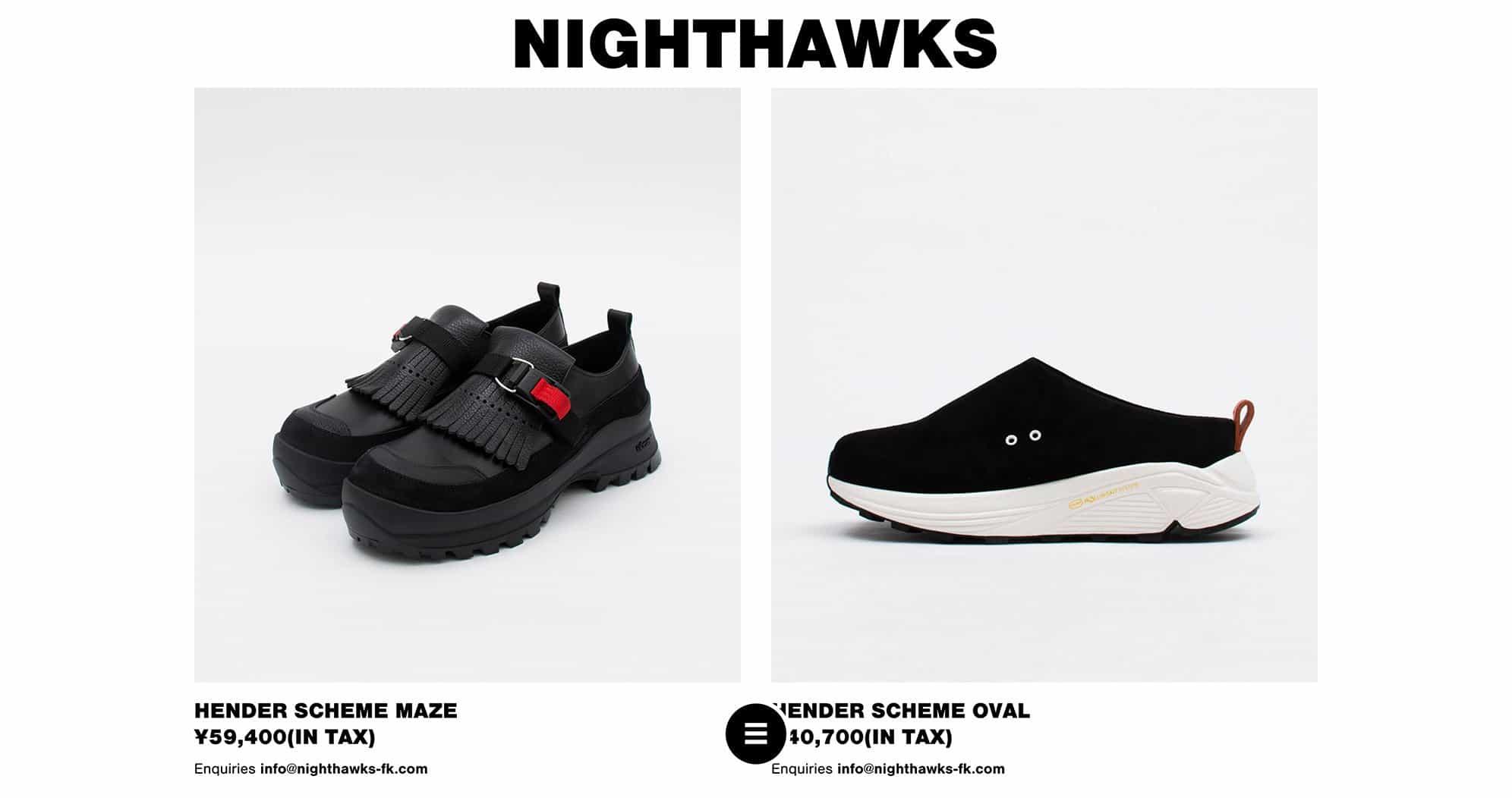 nighthawks-brand-page