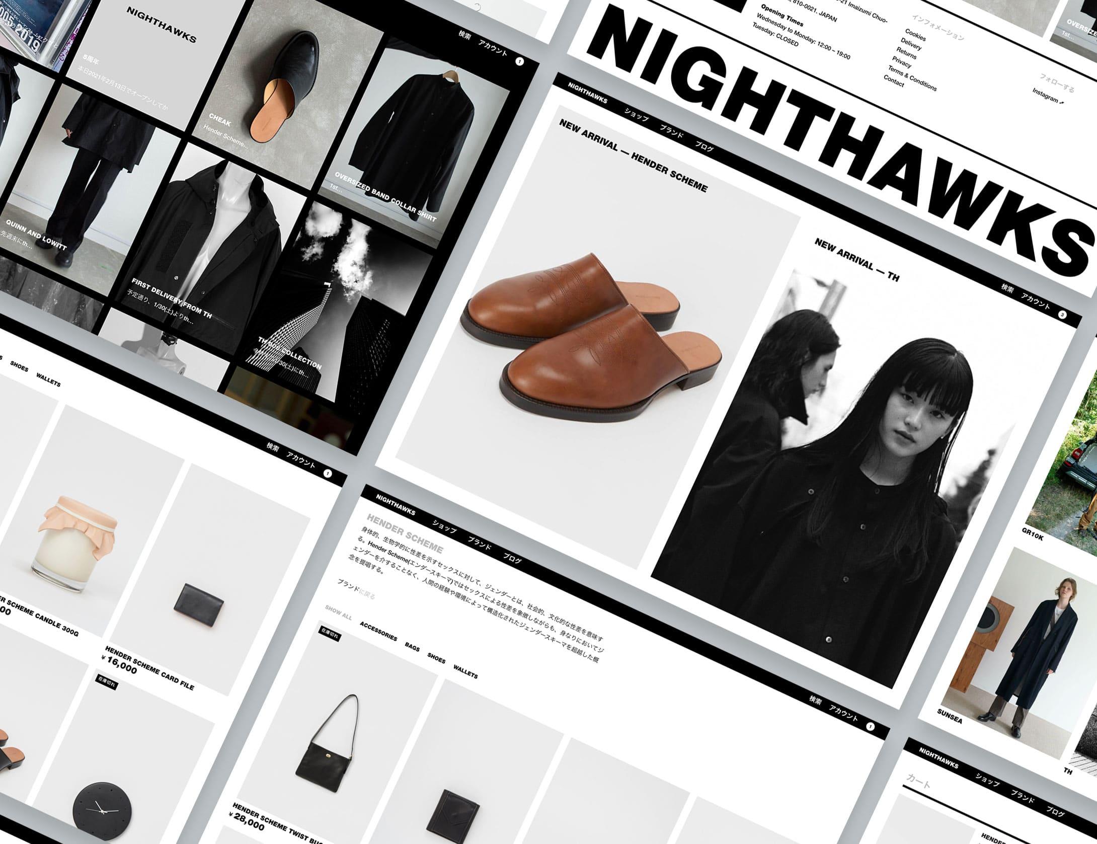 nighthawks-ecommerce-dazze-website